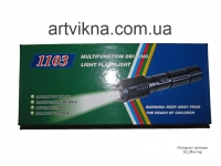 Фонарь-электрошокер 1103